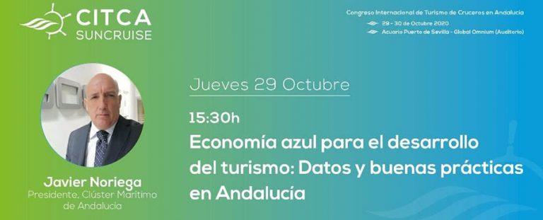 I_Congreso_Cruceros_Andalucia